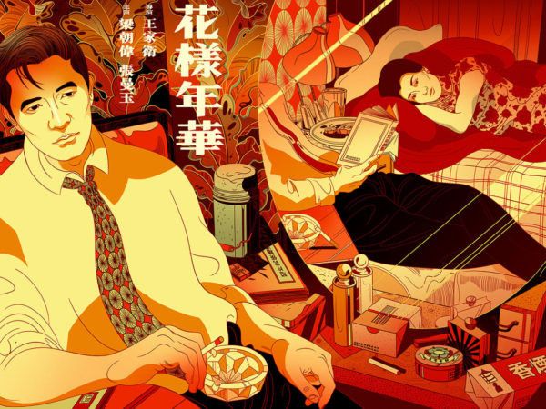 in-the-mood-for-love-victo-ngai